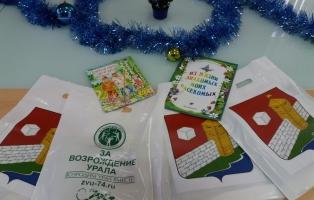 Новогоднее поздравление младшим побратимам в Крыму