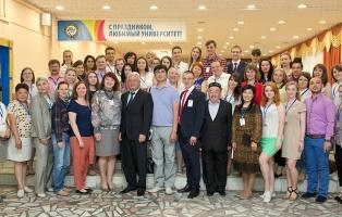 Челябинская молодежь – в числе лидеров