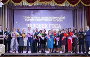 Артиллерийский полк дважды Краснознаменной Витебско-Новгородской танковой дивизии стал победителем в конкурсе «Человек года»