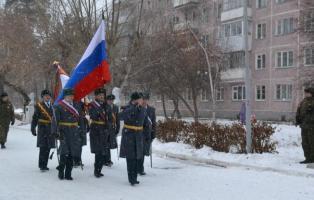 День Героев Отечества в Чебаркульском гарнизоне