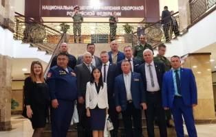IV Внеочередной Всероссийский слет ВВПОД «Юнармия»