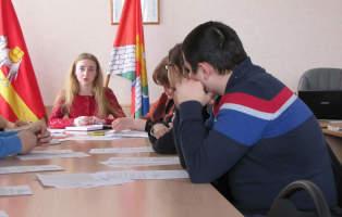 Сбор активной молодежи