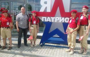 Челябинская область на Всероссийском слете «Юнармии»