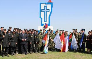 Вечная память о защитниках Отечества