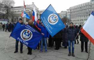Южноуральцы отметили вторую годовщину возвращения Крыма в состав России