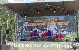 Делегация «Ростка» порадовала участников Бажовского фестиваля - 2019