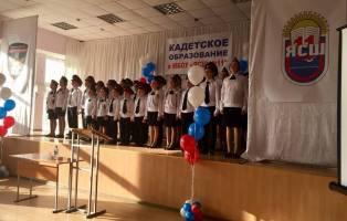 Кадетское движение получает развитие в Крыму