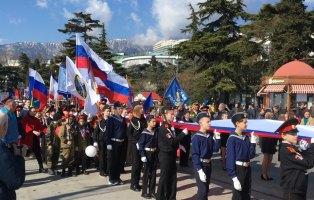 Кадеты школы №11 г. Ялты приняли участие в общегородском торжестве