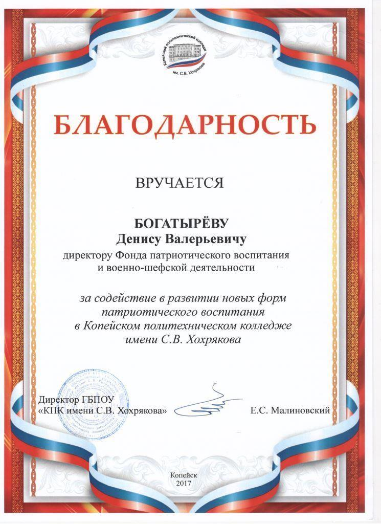 копейск0002