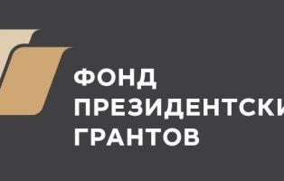 «Вахта Героев Отечества» проходит в Челябинской области