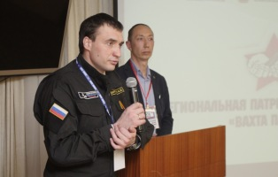 Отчетно-выборная конференция поисковиков Южного Урала