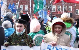 Крымская весна на Южном Урале