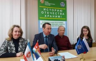 Скайп-конференция с побратимами из Крыма