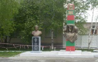 В Златоусте завершены работы по возведению мемориала в честь пограничников