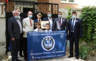 Старший товарищ и наставник Фонда стал Почетным гражданином города Армянска