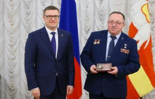 В Челябинске вручены награды достойным южноуральцам