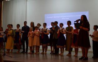 «Росток» радушно встретили и наградили аплодисментами в Златоусте