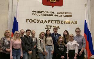 Коелгинские школьники работают в Москве
