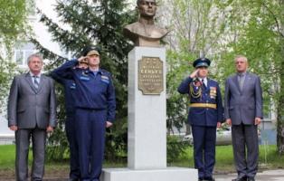 Увековечивание памяти о Героях Отечества - штурманах