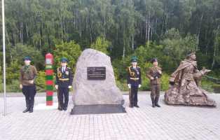 Мероприятия в честь Дня пограничника состоялись в режиме повышенной готовности