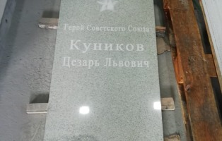 Завершается работа по подготовке установки бюстов Героев в Севастополе