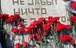 В День Победы почтили память о защитниках Отечества и тружениках тыла
