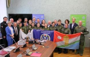 Южный Урал напутствовал поисковиков в Северный Крым