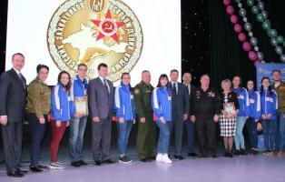 Побратимы наградили патриотов Армянска и представили российскую премьеру фильма