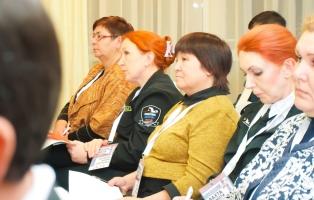 Конференция Челябинского регионального отделения Поискового движения России